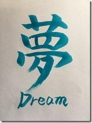 寺族日記ブログ画像