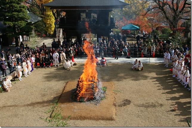 20141116真福寺 長谷寺火渡り 191-1